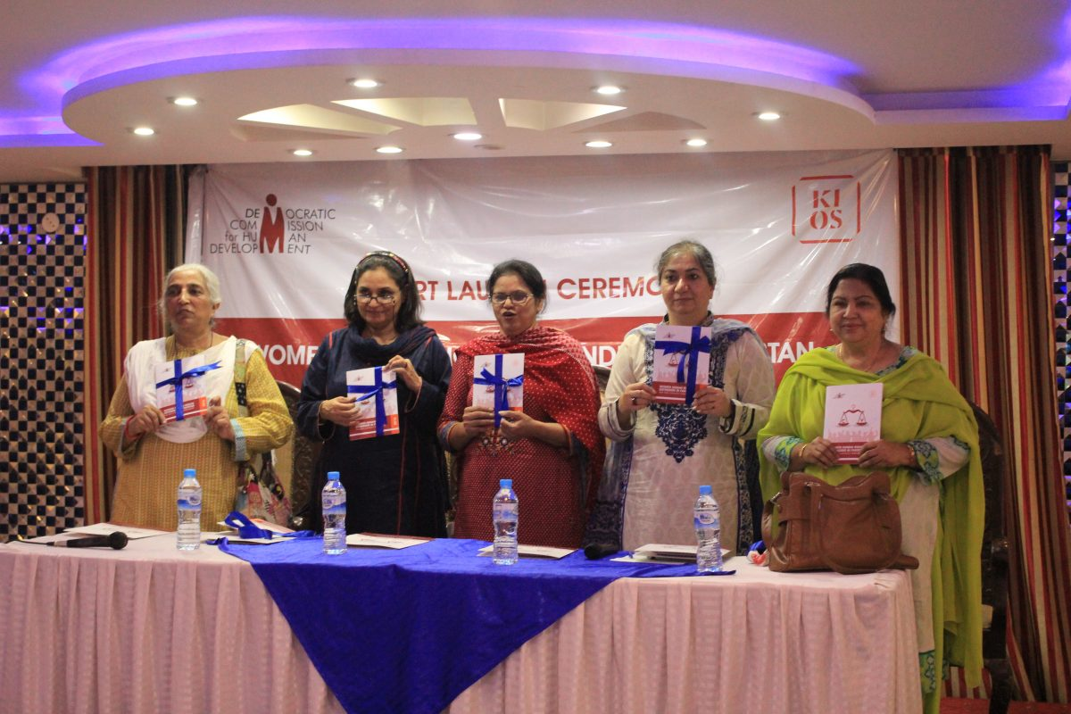 Launch of report on security of women human rights defenders. Picture by DCHD, Pakistan.