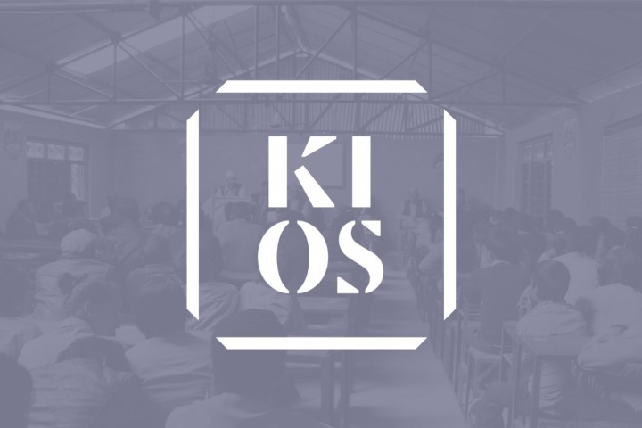 KIOS Call for Proposals 2018