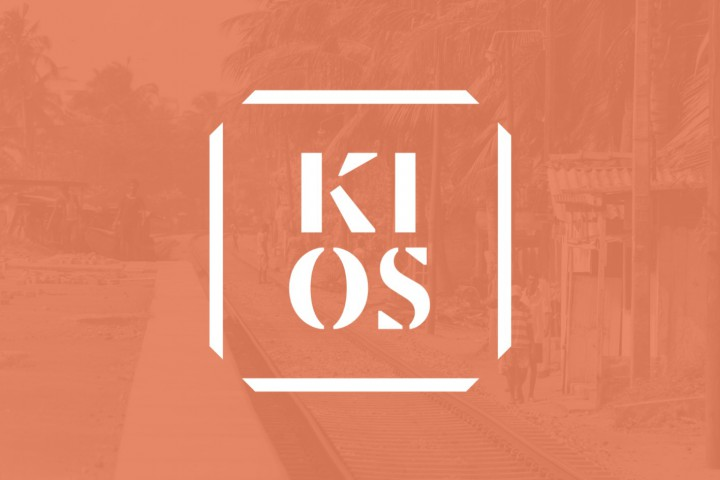 KIOS on mukana Educa 2017 messuilla 27-28.1!