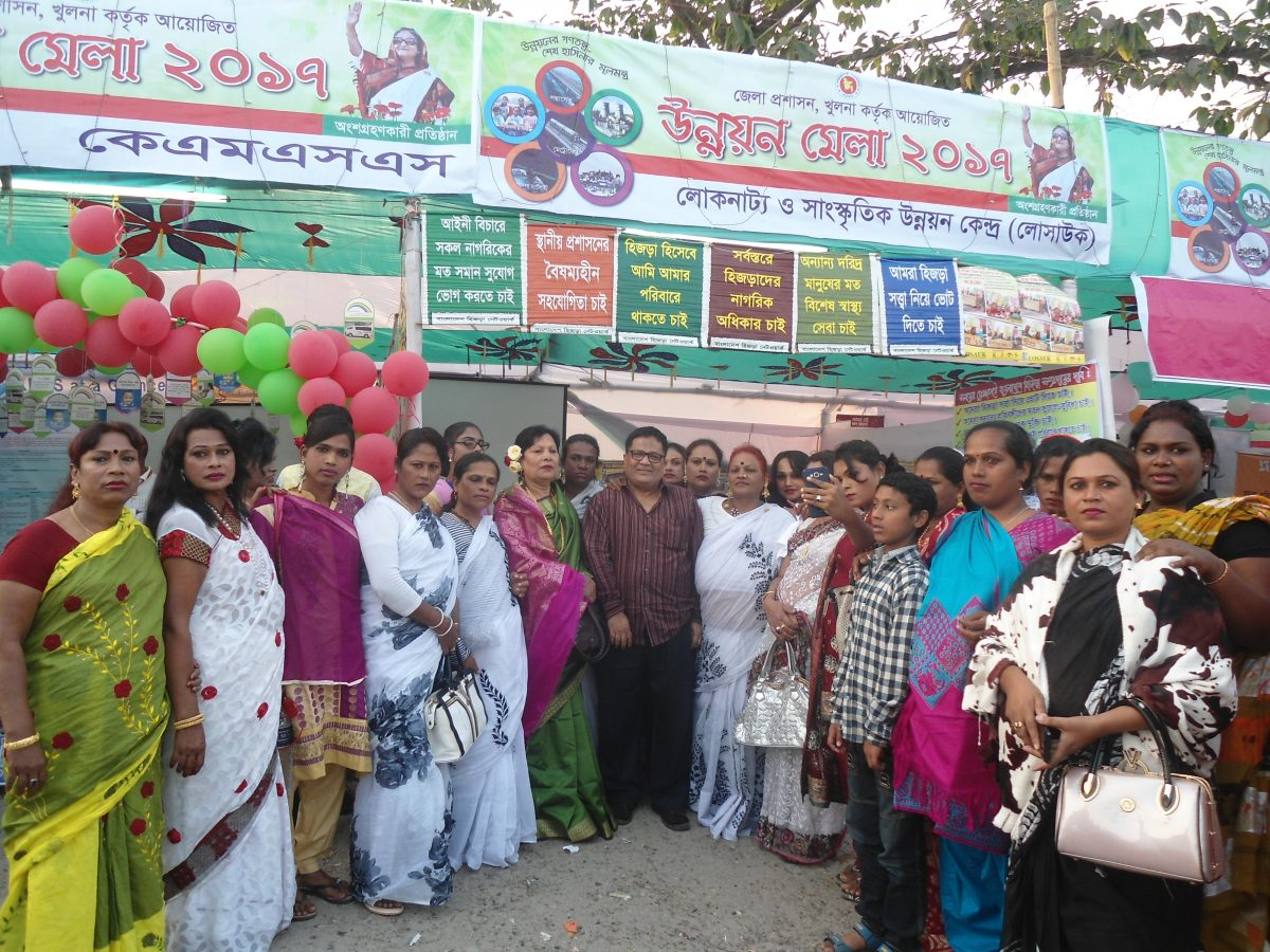 Picture by LOSAUK. Development Fair in Khulna: Hijras and LOSAUK gathered for picture. Dr. Nazmul Ahsan in the middle.